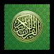 القران الكريم بالصوت والصورة by hala.abdo