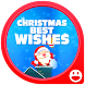 Christmas Best Wishes by aparna deshpaande