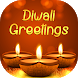 Diwali Photo Greetings by Mudi Rodz