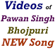 Pawan Singh Video Song 2017 Bhojpuri New Gana App by ALL VIDEOs Concept Apps 2017 2018