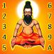 Agathiyar Tamil Numerology by BALAJI APPS