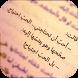 صور اقتباسات احلام مستغانمي by mixapp