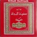 Kitab Safinah An Nazah by Pamuruyan