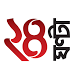 24 Ghanta: Live Bengali News by Zee Digital Convergence Limited