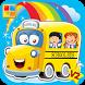 Vehicles Sounds Flashcards v2 by KidsEdu AppStar Studio