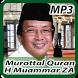 Murottal Al Quran H Muammar ZA Lengkap Offline Mp3 by Anak Pesantren