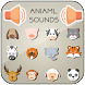 sounds of animals for kids by apps with art