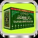 New Tafsir Ibnu Katsir Lengkap by berkatBJm