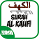 Surah Al Kahfi Arab Latin by BimaDev