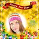 Happy New Year Frames 2018 by bluesky dev