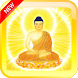 Buddha Wallpapers by Fortune Tech Apps