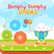 Humpty Dumpty Drums Pro by Digital Dividend Kids Alphabet Education Apps
