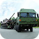 Army Truck Driver Cargo Duty by Gaming Stars Inc