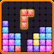 Block Puzzle HD