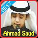 Kids Murottal Ahmad Saud mp3