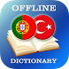 Portuguese-Turkish Dictionary by AllDict