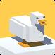 Ducky Hopper by Adventure Cake