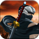 Ninja kung fu : fighting games by A2Studio