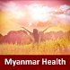 Myanmar Health by Candle Lay