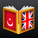 Turkish<>English Dictionary by MobiSystems