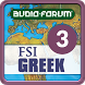 FSI Greek 3 (Audio-Forum) by Selectsoft Publishing