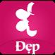 Bi Quyet Lam Dep (Làm Đẹp) by oCoder App