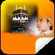 Sifat Doa Nabi by Ahmad M. Nidhom