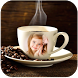 Coffee Cup Photo Frame by Standoffish