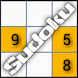 Sudoku - The Brain Gym by Chaturyam Apps