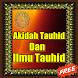 Akidah Tauhid & Ilmu Tauhid by Doa Doa Mustajab