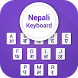 Nepali Keyboard by Balint Infotech