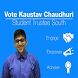 Vote KC for Trustee by Varun Jain 2000