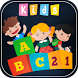 Education Games for Kids FREE by KaizenDev