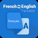 French English Translator by Innovative Technology