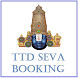 TTD Seva Booking by Honey Apps Creator