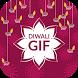 Happy Diwali Animated GIF 2017 by Alfapixel