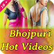 Bhojpuri Hot Video by Cool N Hot Apps