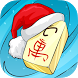Mahjong Christmas 2 by 8FLOOR