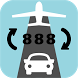 888機港接送