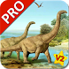 Dinosaurs Flashcards V2 PRO by AppStar Studio