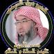 قصص الأنبياء الشيخ نبيل العوضي by Mohammed Fouad