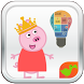 Pepu Pig Science and Maths by DoDoApps