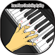 Learn Piano Chords Step By Step by aqila