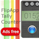 Tally Counter (Ads free) by FlipApps