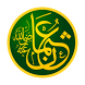 عثمان ابن عفان by PURE Mobile Inc.