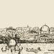 تاريخ القدس by Al-Quds Open University