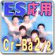 Advance Fr&Ba2 by Cruiseinc.cojp