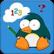 Kids Math Game by Applism