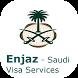 Enjaz-check ksa visa status by easyincc