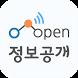 정보공개 by MOI